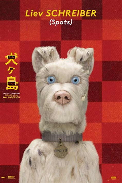 Isle of Dogs Movie Poster (#15 of 26) - IMP Awards