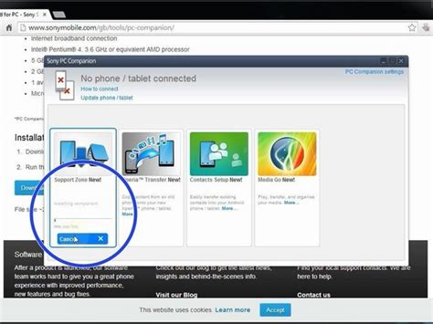 Factory Reset, Fix Android Problems with Sony PC Companion